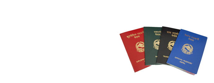 Department Of Passport ::  Nepal